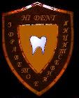 Дентална практика Д-р Машеви- стоматолог Дианабад; зъболекар Дианабад